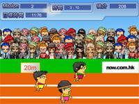 Athlétisme - Course de 100m