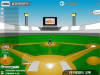 Entrainement batte au Baseball