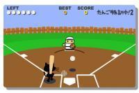 Jeu simple de baseball